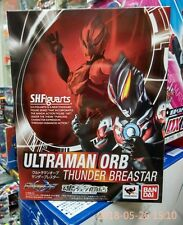 Bandai S.H.Figuarts SHF Ultraman ORB Thunder Breastar Action Figure Brand New!!