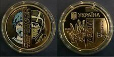 NEW! 2020 #17 Ukraine Coin 5 UAH Frontline. Two fronts now Передова