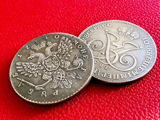 Restrike Coin, Russia 1740 Ruble