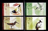 HONG KONG 2006 BIRD DEFINITIVE STAMP BOOKLETS  4v COMPLETE VF MNH - BIRD