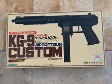 New listing Super rare Yonezawa of Japan model KG-9 Custom spring piston airsoft
