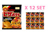 CALBEE PIZZA POTATO CHIPS JAPANESE SNACK 63g SET JAPAN Tracking