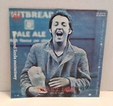 RARE* Paul McCartney MISPRINTS EAT AT HOME 45 w GF/PS Japan Northern Songs NICE!