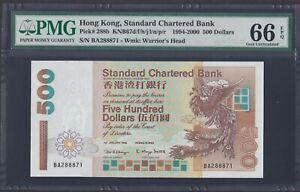 1999 Hong Kong Chartered Bank $500 Note P-288b Gem UNC PMG 66 EPQ