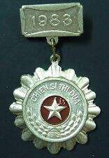 Vietnam VC Medal/Badge CHIEN SI THI DUA 1983. Emulation Soldier