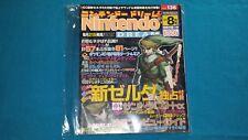 Magazine Nintendo Dream Vol.136 Portada Zelda Twilight Princess Japan