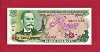 CINCO 5 COLONES 1989 UNC COSTA RICA COLORFUL NOTE P-236d.19 PRINTER TDLR ENGLAND