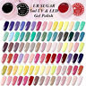 5ml Soak Off UV Gel Nagellack Gellack Nail Polish Varnish Maniküre UR SUGAR