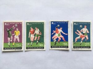 4 POSTA ROMANA ROMANIA MUNICH MUNCHEN 1974 FOOTBALL STAMPS B20 B40 B55 & L2.75