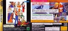 USED FATAL FURY GAROU REAL BOUT SPECIAL SEGA SATURN JAPANESE IMPORT  SNK NEO GEO