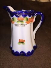 Vintage/Antique Hand painted Pitcher Made In Japan.