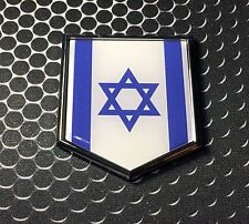 Israel Flag Domed CHROME Emblem Proud יִשְׂרָאֵל Flag Car 3D Sticker 2x 2.25""