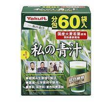 Yakult  Aojiru Juice, Barley Young Leaves, Watashi no Aojiru, Powder 4g x 60pcs