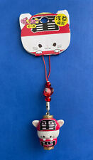 Asakusa Limited!☆彡Strap/Cell Phone/Purse Charm from Japan