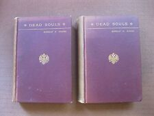 DEAD SOULS by NIKOLAI GOGOL ~ two Volume Edition 1886 ~ 1st -Crowell - Hapgood