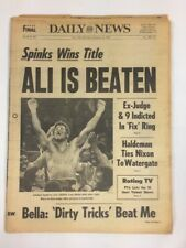 Muhammad Ali Boxing Upset by Leon Spinks 1978 New York Daily News Newspaper FULL
