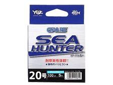 YGK GALIS SEA HUNTER SOFT MARINE BLUE 5m HANGER PACK 100lb #20