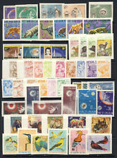 Vietnam stamp collection of mnh vf imperf sets on one stockpage 166.50