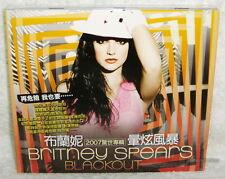 Britney Spears Blackout 2007 Taiwan Ltd CD w/BOX