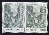 Austria 1975 MNH & CTO NH Mi 1486 Sc 1015 National Forests