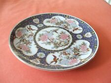 small decorative plate blue with birds on in a tree