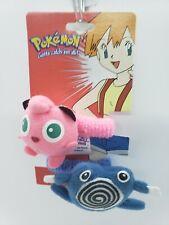 Pokemon Plush Hair Tie Scrunchee vintage cosplay anime accessories Poliwhirl noc