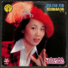 Taiwan Feng Fei Fei 凤飞飞 夜空 可爱的玫瑰花 巧合 1979 Rare Singapore Chinese LP CLP5492