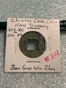Ancient China Cash Coin Authentic Han Dynasty Jun Guo Wu Zhu LOW PRICE #3-U