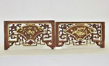 Pair of Antique Chinese Red & Gilt Wood Carved Panel, 19th c