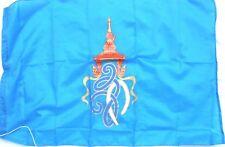 SIRIKIT KÖNIGIN FLAGGE  Fahne flag THAILAND 90x60