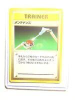 MAINTENANCE - Japanese Base Set - Pokemon Card - Trainer - NM