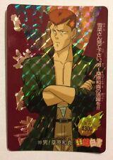 Yu Yu Hakusho PP CARD Prism 89