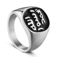 SZ 7-14 Stainless Steel Muslim Ring Islamic Middle Eastern Signet Arabic Allah