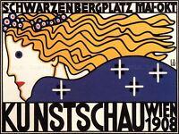 Exhibition Cultural Vienna Austria Vintage Retro Advertising Canvas Art Print