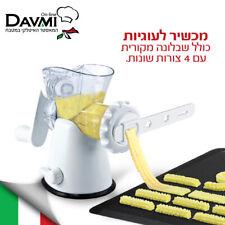 Manual Biscuit Machine, Cookies Maker, Moroccan Cookies, Davmi