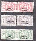SOMALIA 1931 PACCHI POSTALI FASCIO SOPRASTAMPA SOMALIA ITALIANA NUOVA MNH** 3 V.