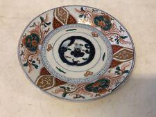 Antique Japanese Imari Porcelain Floral Decorative Plate