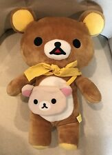 "San-X 2013 RILAKKUMA 13"" Plush Tan Bear Stuffed Teddy Anime Animal Soft Kids Toy"