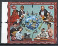 VN/UNO Geneve 393 - 396 postfris blok van 4
