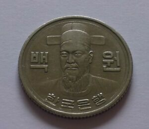 South Korea 100 Won 1971, Admiral Yi Sun-sin (1545-1598), Korea's national hero