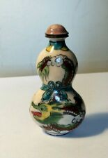 Vintage Chinese Enamel On Copper Snuff Bottle Hand painted Dragons