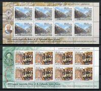 Russland Kleinbogensatz MiNr. 749-50 postfrisch MNH (R371