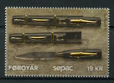 Faroes Faroe Islands 2017 MNH Faroese Knife SEPAC Handicrafts 1v Set Stamps