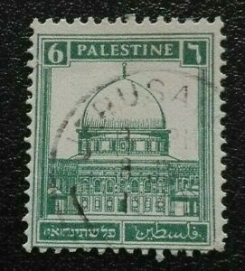 Palestine:1927 -1932 The Dome of Rock 6 M. Rare & Collectible Stamp.