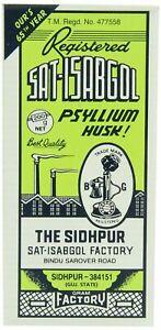 Sat Isabgol 200g Psylium Husk Isapgol Fiber Laxative 100% Best Quality uk