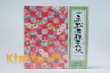 Showagrimm Origami paper Ichimatsu Yuzen Chiyogami 15 x 15cm 40 sheets Japanese