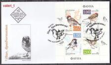 Bulgarian Birds Worldwide First Day Covers
