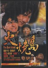 Island of Fire (火燒島 / HK 1990) Jackie Chan 124 min / DVD TAIWAN ENGLISH SUBS