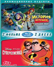 Toy Story 3/The Incredibles Double Pack (Blu-ray, 2-disc set) Multilingual *NEW*