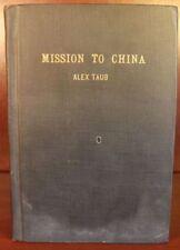 China Chinese WW2 WWII RARE Journal CIA Chiang Kai-shek Alex Taub